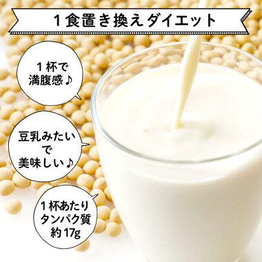 4-ソイプロテイン