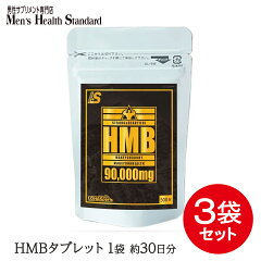 1-HMBカルシウム