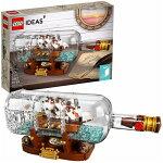 レゴアイデアシップ・イン・ボトル21313LEGOIdeasShipinaBottle21313ExpertBuildingKit並行輸入品