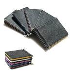 マネークリップシンプルデザインオリジナルカラーカードポケット付き全5色ミニ財布カード薄い二つ折りおしゃれシンプルかっこいい札入れ【メール便/送料無料】