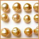 フィリピン産 ゴールデン南洋真珠 バロック 白蝶真珠 無穴ルース 裸石 無穴ルース (裸石) 【玉通しチェーン用1.5mm穴あけ特別加工付】…