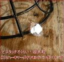 ハーキマーダイヤモンド ペンダント 超大粒 K10 ハーキマーダイアモンド チャーム【アクセントにダイヤモンド原石も選べます】
