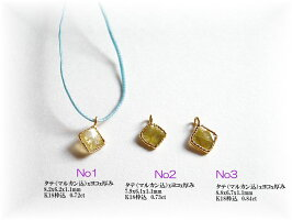 スクエアダイヤモンド
