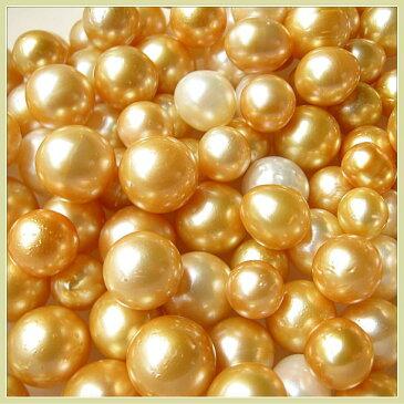ゴールデン白蝶真珠 超大粒 丸い15-11mm バロック17-12.5mm 無穴ルース 裸石 【ジャパンジュエリーフェア戦利品】