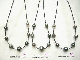 黒蝶真珠マルチカラーネックレス