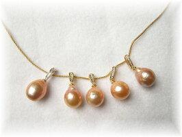 ピンク淡水真珠真珠