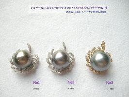 黒蝶真珠ペンダント