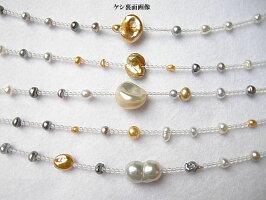 白蝶真珠ケシネックレス