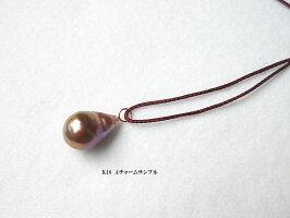 淡水真珠ルース