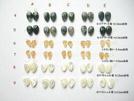 葉っぱK10YGペアチャーム
