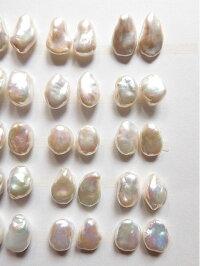 淡水真珠イヤリング