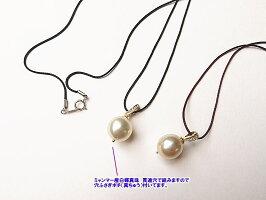 ミャンマー産白蝶真珠