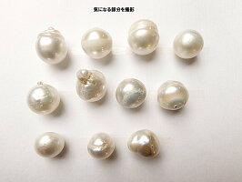 白蝶真珠鬼巨大粒無穴ルース(裸石)バロック15-18mm