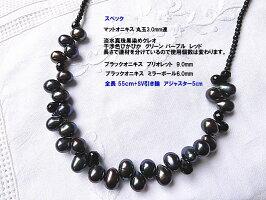 黒染め淡水真珠ネックレス