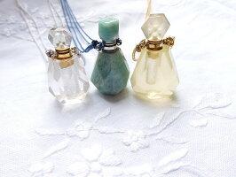 天然石ボトル