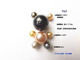 真珠くまちゃんチャーム
