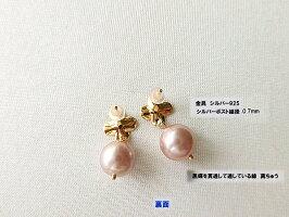 ピンク淡水真珠ピアス