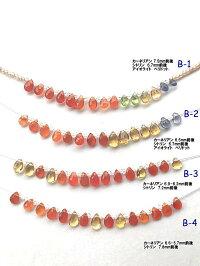 秋色天然石ラインSVネックレス45cmハーキマーダイヤモンド