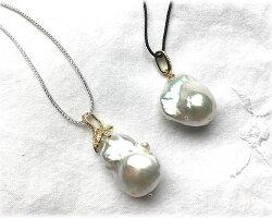 オイスターバロック淡水真珠