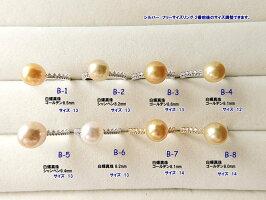 白蝶真珠リング