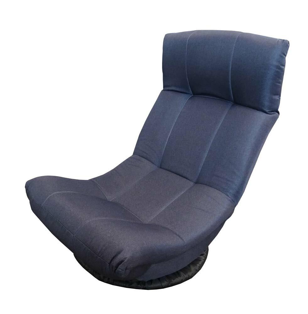 TVが見やすい回転チェア ICL-ザラ ネイビー 座椅子 回転 リクライニング リクライニングソファ 一人用 ソファ 椅子 回転式 回転式座椅子 回る 回転椅子 回転いす 回転チェア 一人掛け 1人掛け 1人 一人 リクライニングチェア 座椅子ソファ リクライニングチェアー