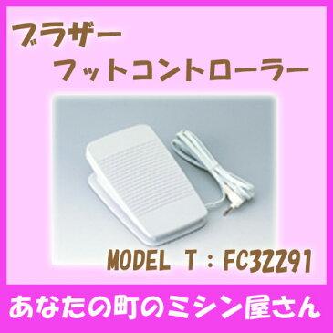 ブラザーミシン フットコントローラー [MODEL T:FC32291]