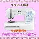 【送料無料】ブラザーコンピューターミシンLS700(CPS5231)+黒&白糸+ボビン5個+針セット【到着...