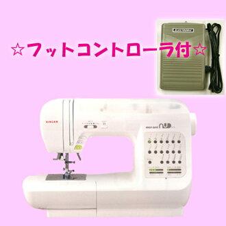 """Singer sewing machine Monami """"benuu"""" SC-100 + foot controller + black & white yarn 2 + bobbin needle + 5 piece set"""
