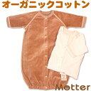 ベビー服(ドレスオール)オーガニックコットンのベビーウェア(Baby子供服)日本製ベビー 服 ...