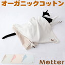 猫用ブランケット【ドット×チェック リバーシブルケット】オーガニックコットンのペットブランケット・猫用毛布・cat blanket