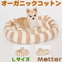 犬用ベッド【天竺ボーダースクエアベッド・Lサイズ】