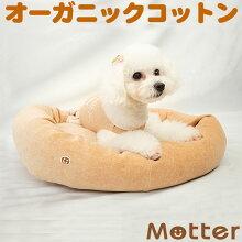 犬用ベッド【ベロア×綿毛布スクエアベッド・Lサイズ】