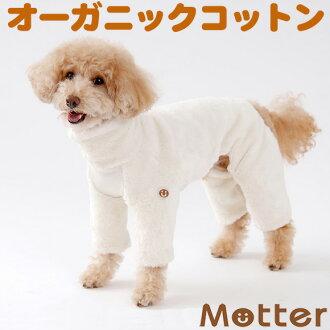 Dog clothes dog ( No. 1-3, small dog clothes ) organic cotton wear