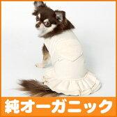 犬 服 ミニ裏毛・スカート付ハート Tシャツ 1-3号
