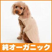 犬 服 天竺UVカット ノースリーブ Tシャツ 1-3号