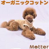 犬 服 UVカット裏メッシュ ノースリーブ パーカー 1-3号