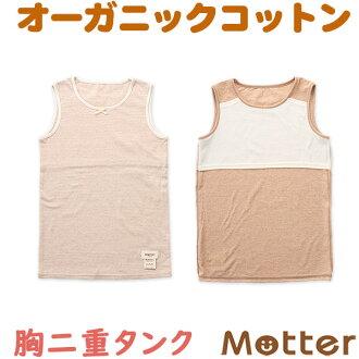 兒童女孩內衣背心 140 150 160 釐米棉花初級運行襯衫內衣內在小孩女孩廣告