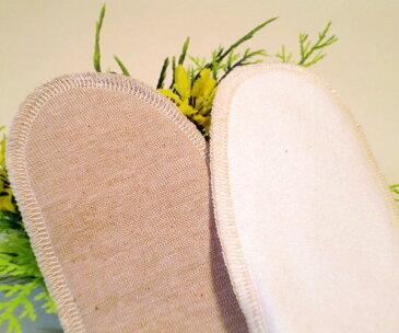 布ナプキン お試し レギュラーサイズ オーガニック布ナプキン 生理用品 有機栽培綿 月経布 オーガニックコットン布ナプキン Cloth napkin organic 綿100% 布ナプ