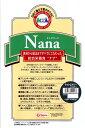 ダイエット犬・シニア犬用Nanaライトエナジー1kg