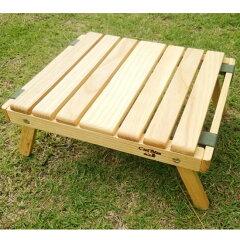 《送料無料》《あす楽》CielBleu(シエルブルー) Rolltop Table S-B (…