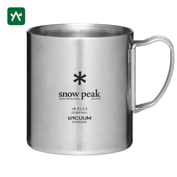 スノーピーク snow peak ステンレス真空マグ450 MG-214 [保温・保冷]