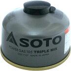 ソト SOTO パワーガス105トリプルミックス SOD-710T [燃料 OD缶]