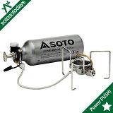 ソト SOTO MUKAストーブ+フューエルボトル オリジナルセット SOD-371 [シングルバーナー ガソリン]