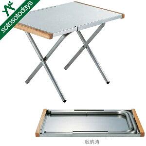 フレーム テーブル アウトドア キャンプ