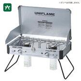 ユニフレーム UNIFLAME ツインバーナー US-1900 610305 [2バーナー コンロ]