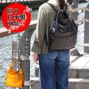 日本製 リュック 革 バッグ / レディース