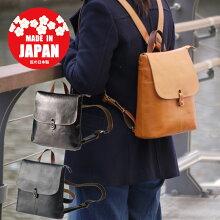 リュック革リュック本革リュックリュックサック日本製レザーリュックレディースリュックバッグメンズリュック日本製革本革牛革