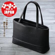 日本製レザーフォーマルバッグ【とっても軽いスムース革】【全国送料無料でお届け】お値打ち価格でご紹介