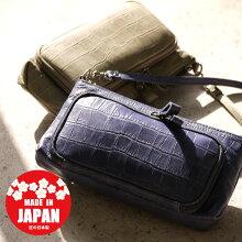 日本製の本革クロコ型押しお財布ショルダーバッグ本革2ウェイショルダーショルダーバッグポーチ財布革レディース日本製