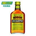 I.W.ハーパー ゴールドメダル バーボンウイスキー 200...